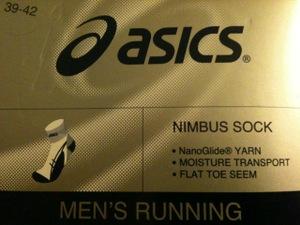 Nimbus_sock