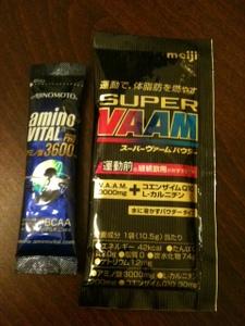 Super_vaam_and_amino_vital