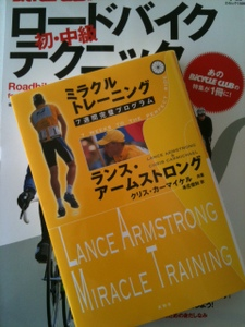 Miracle_training