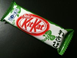 Kit_cat_wasabi