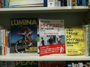 Tri_book