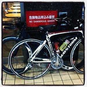 2_bikes
